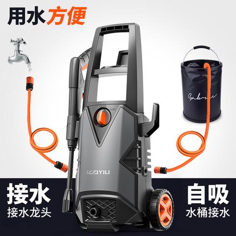 YILI 亿力 精灵标配版 高压洗车机