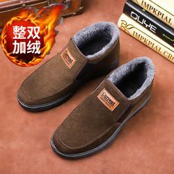 宾克文布鞋冬季老人男防滑棉鞋加厚保暖加绒中老年爸爸鞋大码男鞋