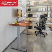 双11预售 : Loctek 乐歌 E2S 智能电动升降桌 120*60cm