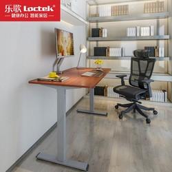 Loctek 乐歌 E2S 智能电动升降桌 120*60cm