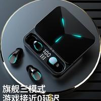 Lenovo 联想 TG01 真无线蓝牙耳机 冰蓝色 SE版