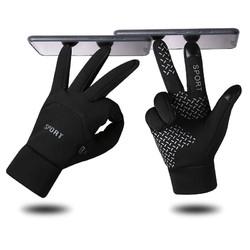 司蝶 SDDY01 男款户外保暖手套