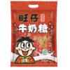 Want Want 旺旺 牛奶糖 480g*2包