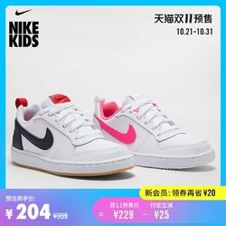 Nike耐克官方COURT BOROUGH LOW (GS)大童运动童鞋板鞋低帮845104