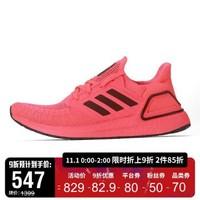 adidas阿迪达斯2020中性ULTRABOOST_20跑步BOOST跑步鞋H67293