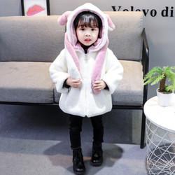 倪小宝 男女宝宝可爱连帽外套毛绒大衣