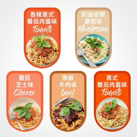 尚巧厨-极妙意大利面番茄肉酱套装2盒装