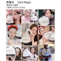韩国DAMAH黑魔法一次性洗脸巾2代升级款(卷筒式)洗脸巾80抽*4袋 *4件