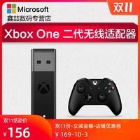 Microsoft 微软 xbox one s/x 手柄原装蓝牙连接接收器