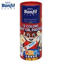 宝菲凡Bonfil 12色筒装学生水溶性旋转油画棒