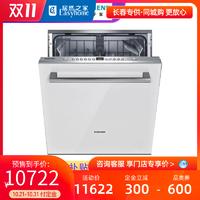 西门子13套大容量洗碗机SJ636X03JC
