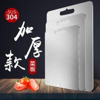 天喜优选 304不锈钢菜板 升级款案板切菜板擀面揉面板粘板 升级大号款 300*460mm