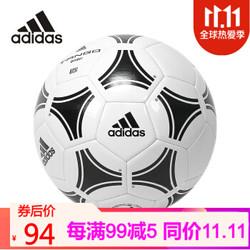 阿迪达斯(Adidas)世界杯足球成人儿童训练比赛用球 世界杯纪念款 标准5号  S12241 官方旗舰