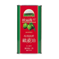 Olivoilà 欧丽薇兰 特级初榨橄榄油 红装 1L+ 福临门 香町米 5kg+ 东北农嫂 即食甜玉米粒 80g*2件 +凑单品
