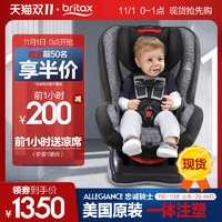 Britax宝得适儿童宝宝汽车载用安全座椅0-10岁忠诚骑士美国进口 *2件