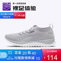 必迈(bmai)运动鞋男 Pace 3.0一体织休闲袜套鞋 2020秋季新款
