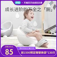 aag儿童坐便器 婴幼儿尿盆便盆宝宝训练马桶如厕训练神器 *5件