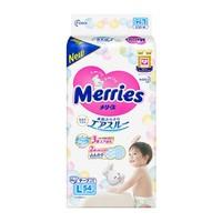 Merries 妙而舒 婴儿纸尿裤 L54片 *2件