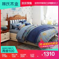 林氏木业美式1.2男孩卧室1.5米单人小床儿童房家具组合套装LSN1A