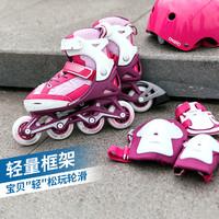 迪卡侬溜冰鞋儿童初学者中大童轮滑鞋滑冰鞋滑轮鞋旱冰鞋OXELO-L