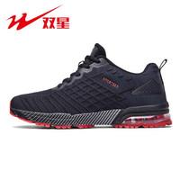 双星跑步鞋男鞋秋季男子气垫缓震跑步鞋透气舒适防滑耐磨运动鞋 AD0121 黑色 42 *8件