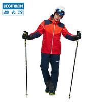 迪卡儂 雙板滑雪雪杖男 女簡便耐用平衡滑雪杖 黑白 WEDZE1(男款黑黃色120cm)