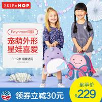 SKIP HOP 斯凯雷普 美国skiphop儿童书包动物可爱卡通幼儿园书包男女童时尚双肩背包