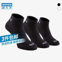 DECATHLON 迪卡侬 8296178 男士中筒运动袜子 3双装