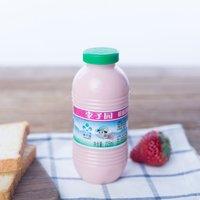 李子园甜牛奶原味225ml*20瓶早餐奶含乳饮料整箱