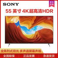 索尼电视KD-55X9000H 55英寸4K超高清HDR多屏互动液晶智能电视机