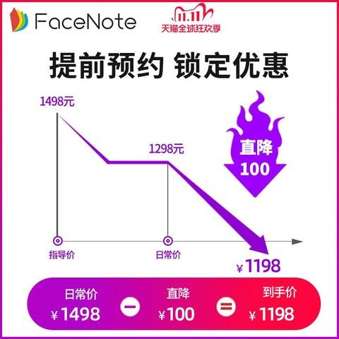 掌阅FaceNote N1s新品电子书阅读器墨水屏6.8寸学生小说蓝牙听书AI有声电纸书