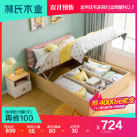 林氏木业男孩学生1.2m儿童床1.5米单人床落地儿童房家具套装DE1A