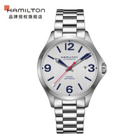 双11预售 : HAMILTON 汉米尔顿 Khaki Aviation H76525151 男士机械腕表