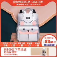 lekebaby妈咪包2020新款背包时尚双肩多功能大容量外出超轻母婴包