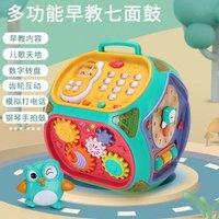 奥智嘉 七面体多功能游戏桌儿童玩具女孩男孩婴儿益智玩具早教学习机手拍鼓宝宝1-2-3-4岁多面体玩具