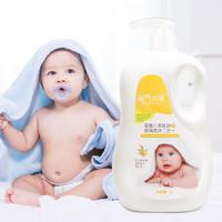 淘气天使 儿童婴儿洗发水洗沐二合一