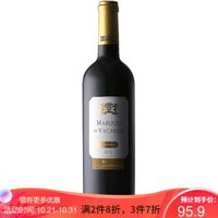 西班牙进口红酒 18月橡木桶熟化里奥哈侯爵酒庄陈酿(CRIANZA)级别干红14度葡萄酒750ml *3件