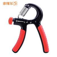 可调节弹簧握力器指力器锻炼手力健身器材手指康复训练器