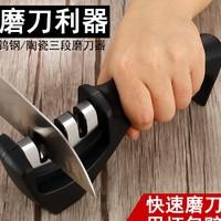 拜格菜刀专用快速磨刀器家用多功能磨刀石磨刀棒开刃工具磨刀利器