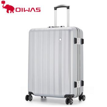 OIWAS 爱华仕 双杆万向轮拉杆箱旅行箱登机箱 OCX6606 银色 20英寸