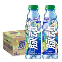 脉动竹子青提口味500ML*15瓶 维生素C水纤维低糖运动功能饮料 *2件