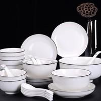 洁雅杰礼盒装餐具套装 陶瓷碗盘套装26头