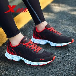特步(XTEP)男鞋运动鞋男2020春夏季慢跑鞋网面透气舒适休闲旅游鞋男士跑步鞋子