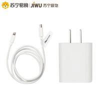 JIWU 苏宁极物 PD快充MFi认证苹果数据线+18W快充头