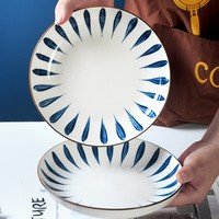 豪然 景德镇日式釉下彩面碗碟 7英寸 2个装