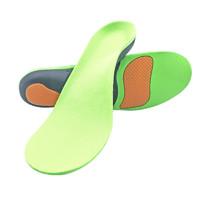 牧の足 BPZ01 扁平足矫正运动鞋垫