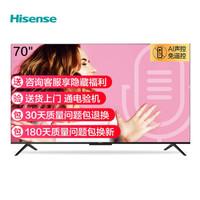 海信(Hisense)70E3D-PRO 70英寸 4K超高清 智慧屏 AI声控运动补偿无边全面屏大屏液晶教育电视机 16G大内存