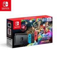 Nintendo Switch 任天堂 国行红蓝主机&《马力欧卡丁车8》限量套装