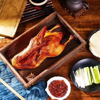 食圣德 正宗整只北京烤鸭1000g+甜面酱200g