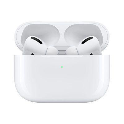 百亿补贴:Apple 苹果 AirPods Pro 主动降噪 真无线耳机
